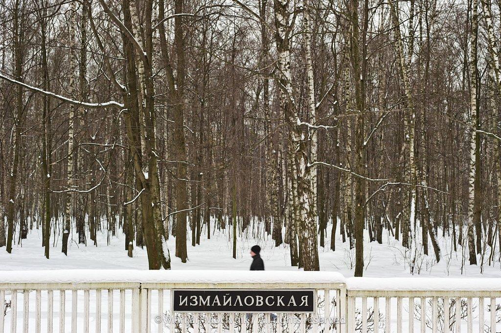 Moscow, Izmailovskaya