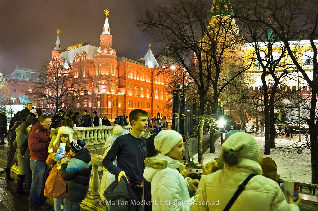Moscow, Ploschad Revolutsii